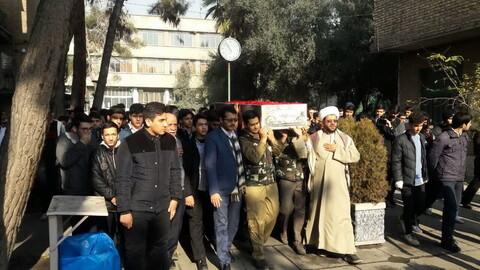 تصاویر/ یادواره شهدا و تشییع شهید گمنام در هنرستان آزادی فلسطین تهران