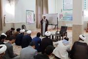 تصاویر/ کارگاه مشاوره خانواده طلاب و روحانیون کامیاران