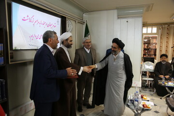 تصاویر/ مراسم گرامیداشت هفته پژوهش در مرکز تحقیقات اسلامی مجلس