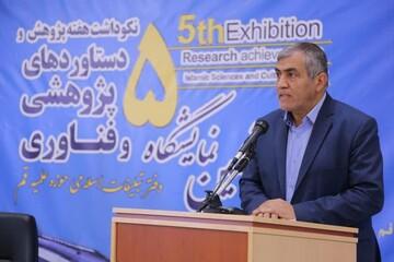 """تحول در عرصه نرمافزارهای """"موبایل پاسخگو""""ی دفتر تبلیغات اسلامی در ماههای آینده"""
