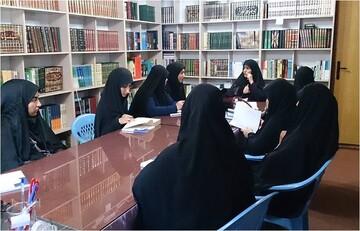 ضرورت انجام پژوهش های مستمر، بنیادی و کاربردی در حوزه علمیه خواهران