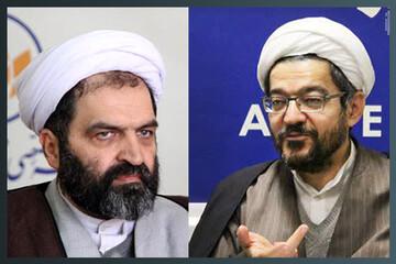 رساله اضطرار سیاسی در حکومت اسلامی (نقد دستگاه فقه خوارجی)