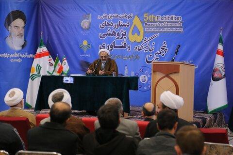 پنجمین نمایشگاه دستاوردهای پژوهشی و فناوری دفتر تبلیغات اسلامی