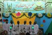 مسابقات جامع قرآن کریم با حضور ۲۰۰ نفر از طلاب کشور برگزار شد