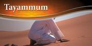 Method of performing tayammum in place of wuḍūʾ or ghusl