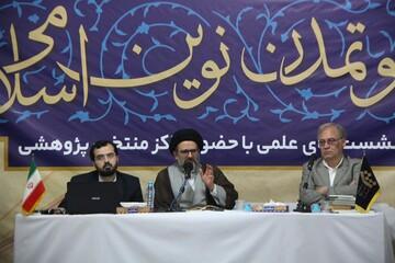 گزارشی از ششمین نشست «پژوهش و تمدن نوین اسلامی»