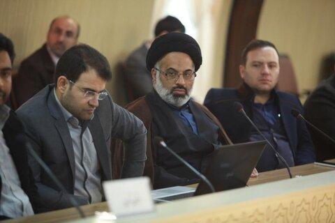 نهمین گردهمایی معاونین منابع انسانی و پشتیبانی و امنای مالی مدیریتهای استانی حوزه