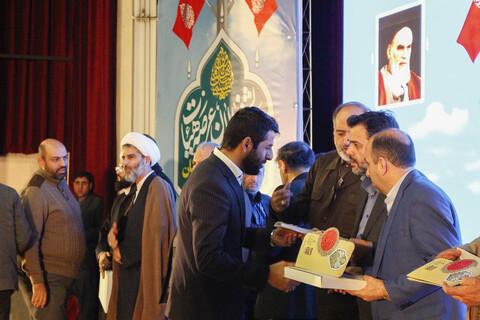 همایش فعالان عرصه هیئات و تجلیل از خادمان مواکب اربعین استان همدان در عراق
