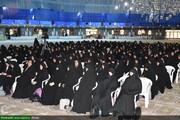 بالصور/ مؤتمر للطالبات الجديدات في حوزة أصفهان العلمية للسيدات