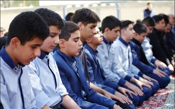 با روش های جذاب دانش آموزان به نماز تشویق شوند