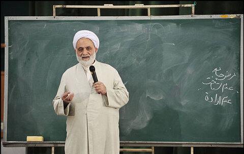 درس هایی از قرآن استاد قرائتی