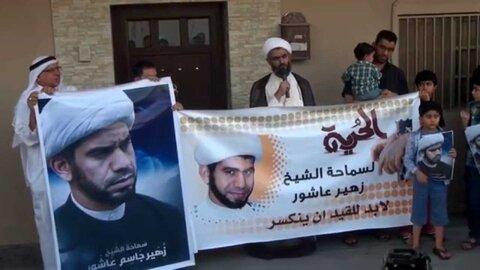 شیخ زهیر عاشور روحانی شیعه بحرینی