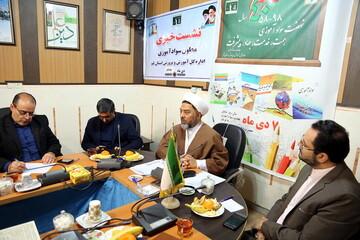 تصاویر/ نشست خبری معاون سوادآموزی آموزش و پرورش استان قم