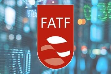 بررسی FATF از برنامه «شکاف اقتصادی»