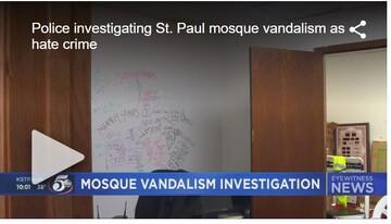 تخریب اموال مسجد، و سرقت با انگیزه نفرت در مینه سوتا