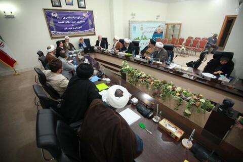 تصاویر/ نشست شورای سیاستگذاری ستاد همکاریهای حوزههای علمیه و آموزش و پرورش