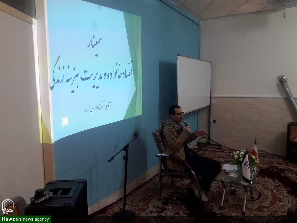 دورههای آموزشی و مهارتی ویژه طلاب آذربایجان شرقی