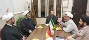 نشست  رئیس مرکز اسلامی هامبورگ آلمان با مسئولان  دانشگاه باقرالعلوم(ع)