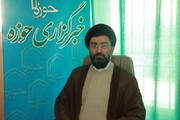 تقدیر از انعکاس فعالیتهای حوزه علمیه خواهران آبیک در خبرگزاری حوزه