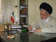 ممثل الإمام الخامنئي في العراق يدين تفجيري بغداد الإرهابيين