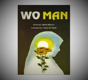 """Woman"" written by Mahdi Mahrizi"