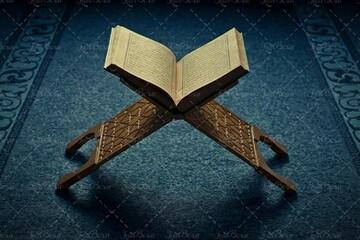 کرسی های تلاوت قرآن در مدارس علمیه قزوین برگزار شود