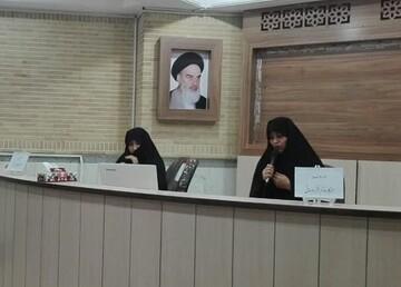 کرسی ترویجی «راهبردهای قرآنی مقاومت با توجه به جایگاه ژئوپلتیک انقلاب اسلامی» برگزار شد
