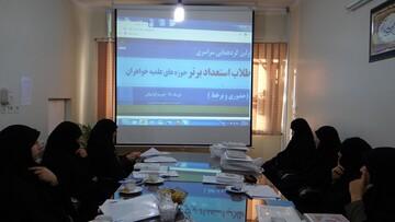 گردهمایی طلاب استعداد برتر گلستان برگزار شد