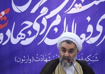 پنجمین اجلاس سراسری جهاد و شهادت برگزار میشود