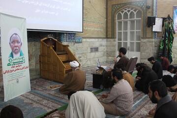 تصاویر/ مراسم دعا برای آزادی و سلامتی شیخ زکزاکی در مدرسه علمیه معصومیه