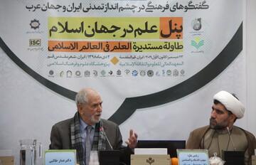تصاویر/ پنلهای همایش بین المللی گفتوگوهای فرهنگی در چشم انداز تمدنی ایران و جهان عرب