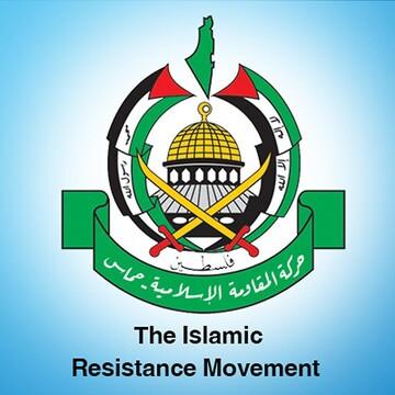 Arabs-Israel normalization of ties amounts to treason, Hamas says