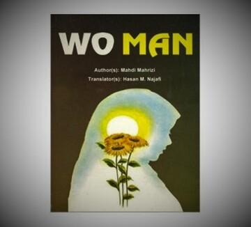 """""""Woman"""" written by Mahdi Mahrizi"""