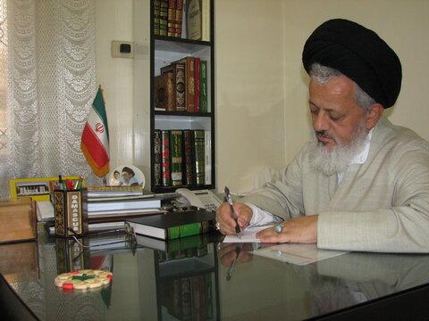 آیت الله سید مجتبی حسینی