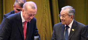 Kuala Lumpur Summit highlights fissures in Muslim international politics