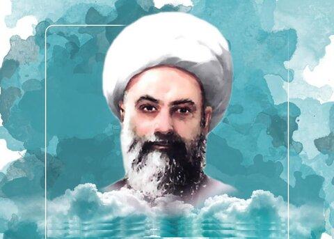 میرزا جواد ملکی تبریزی