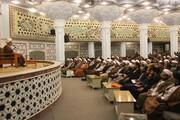 آیت الله مصباح یزدی: بزرگترین غفلت مسلمانان بی توجهی به قرآن است