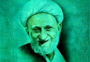 خلاصه بیانات آیتالله بهجت(ره) درباره انتخابات + اینفوگرافی