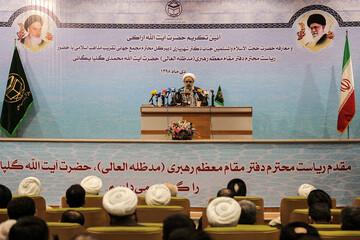 ۳ رویکرد جدید مدیریتی در مجمع تقریب مذاهب اسلامی