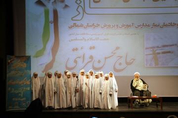 تصاویر/ اجلاس استانی نماز در خراسان شمالی