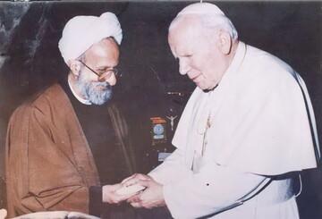 روایت آیت الله مصباح یزدی از دیدار با پاپ ژان پل دوم