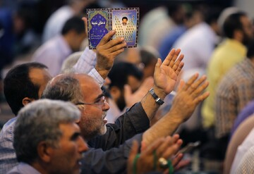 پخش زنده دعای ندبه حرم مطهر بانوی کرامت از شبکه یک