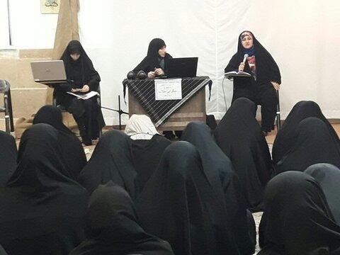 حوزه علمیه خواهران ابیک