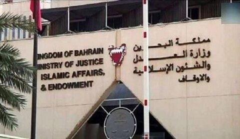 المحاكمات الجماعية سمة النظام البحريني وسط استياء أممي