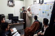 تصاویر/ فعالیت های آموزشی و فرهنگی مدرسه علمیه امام صادق(ع) بیجار