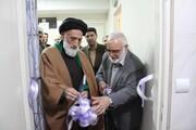 مرکز نیکوکاری جواد الائمه(ع) در دفتر امام جمعه همدان افتتاح شد