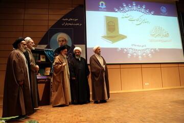 تصاویر/ همایش ملی دیدگاه های علوم قرآنی مرحوم آیت الله العظمی فاضل لنکرانی