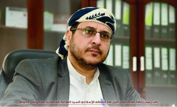 عوامل ضعف و شکوفایی حوزههای علمیه یمن