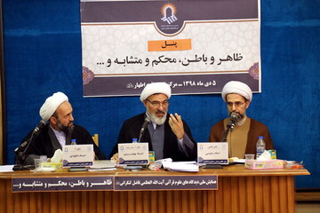 تصاویر/ پنلهای تخصصی همایش ملی دیدگاه های علوم قرآنی مرحوم آیت الله العظمی فاضل لنکرانی