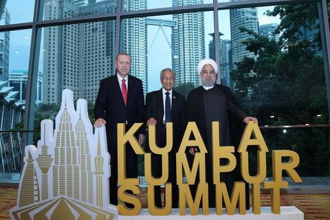 نشست اسلامی مالزی